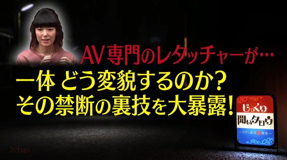 AV専門011