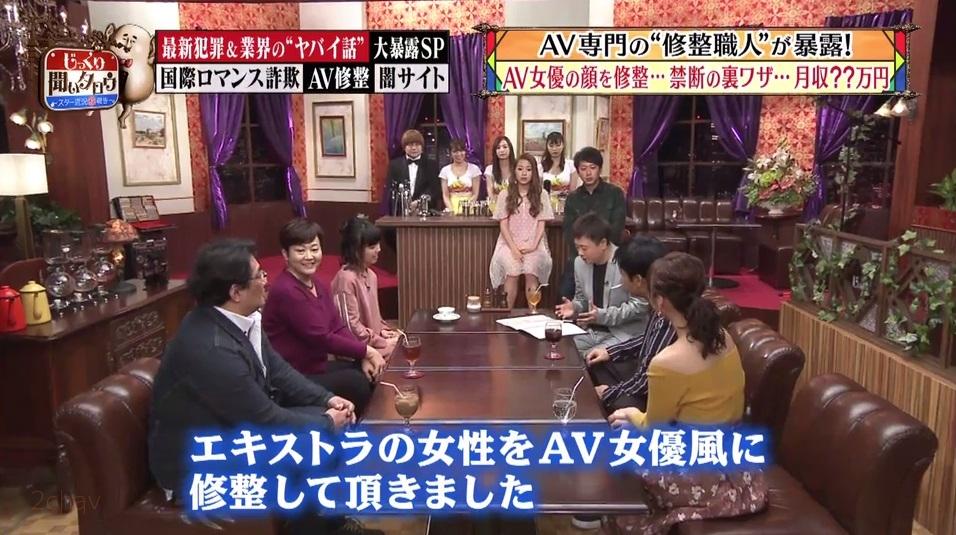 AV専門013