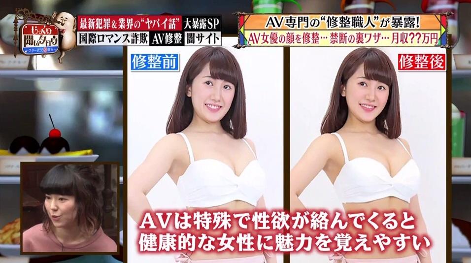 AV専門017