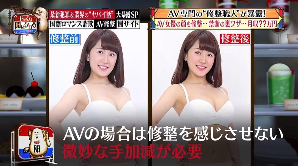 AV専門027