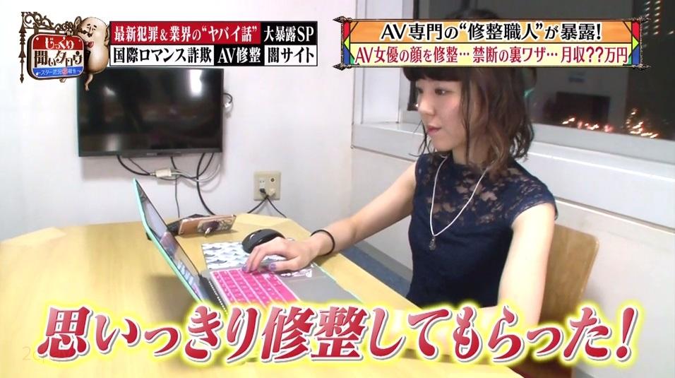 AV専門029