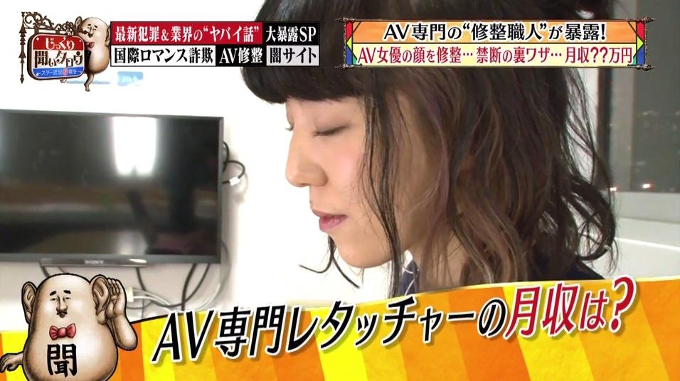 AV専門031