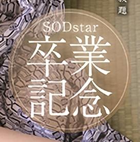 成宮りか004