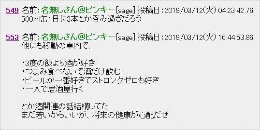 藤江史帆004
