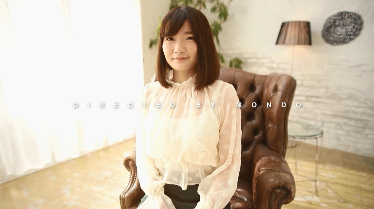 筧ジュン001