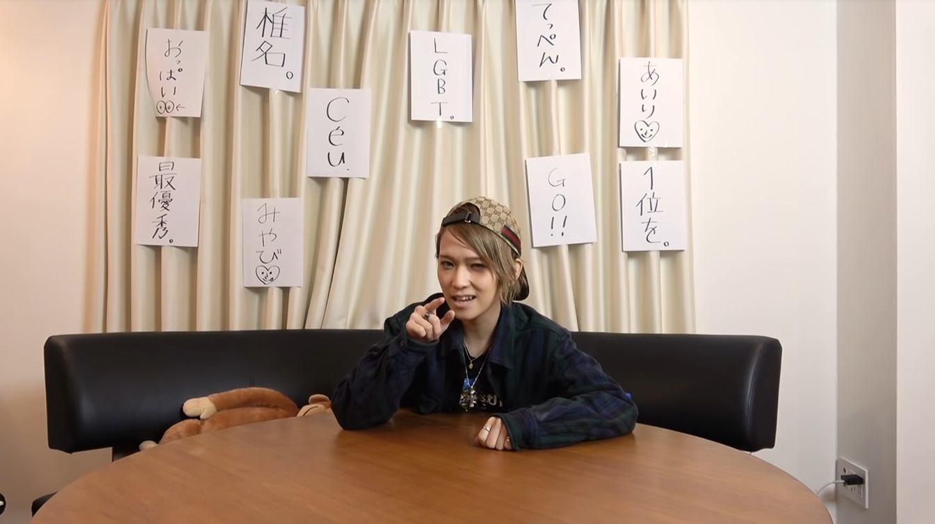 椎名そら003