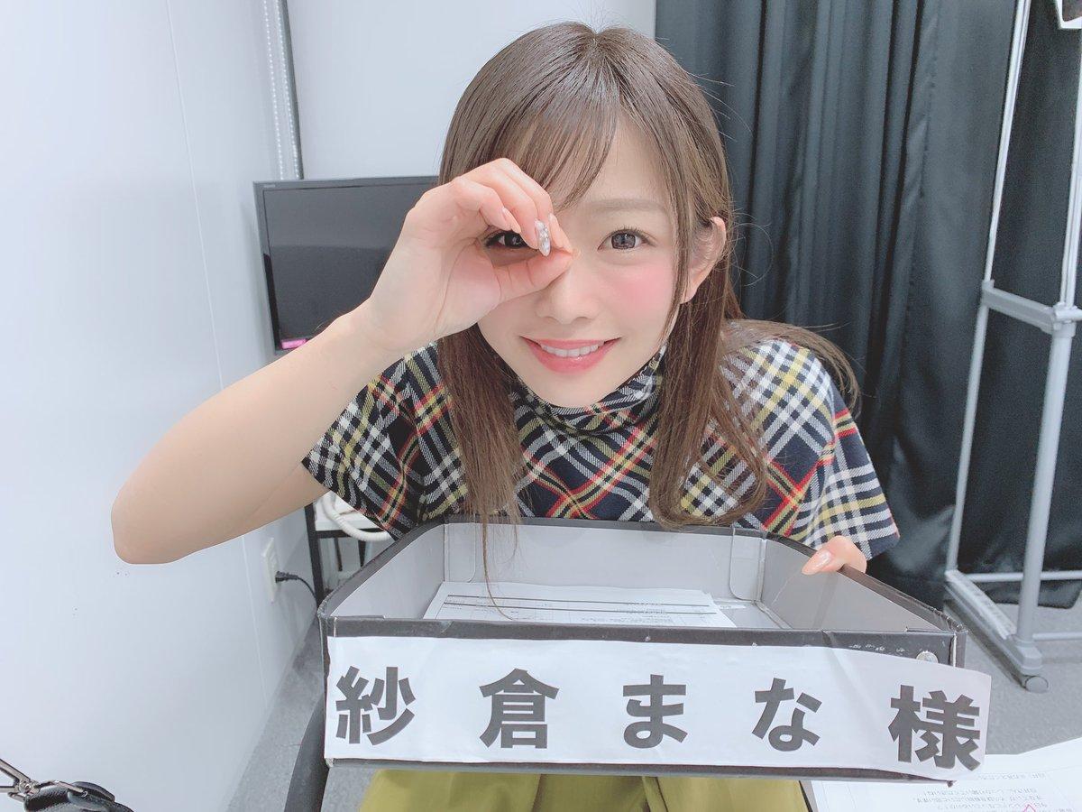紗倉まなHQ版VR