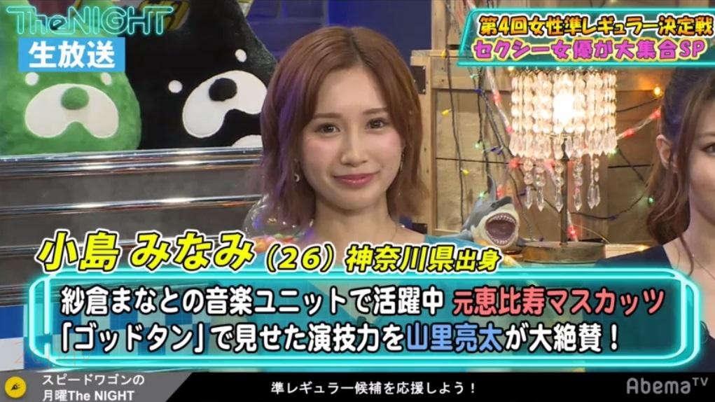 相沢みなみ004