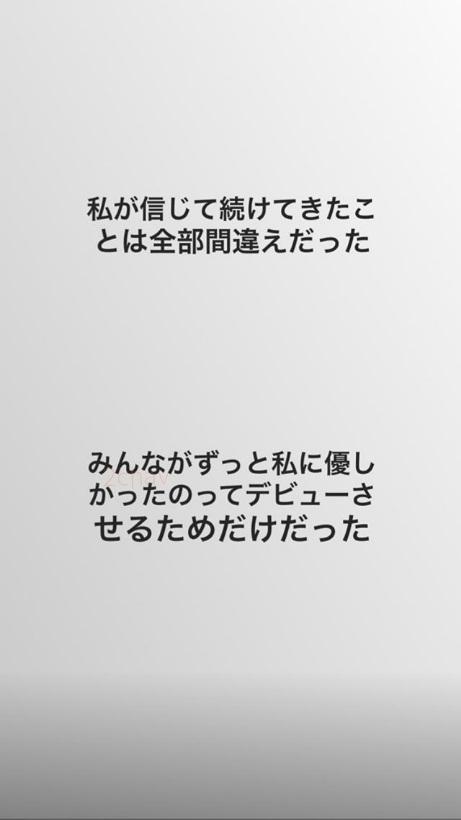 まりあ002