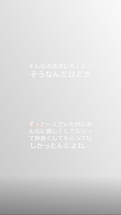 まりあ003