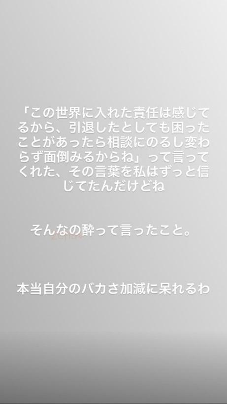 まりあ004