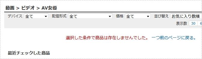 伊東ちなみ002