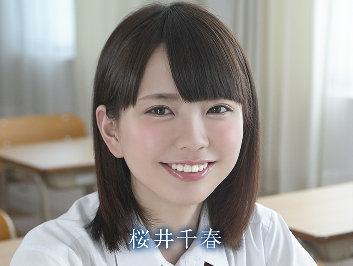 桜井千春0