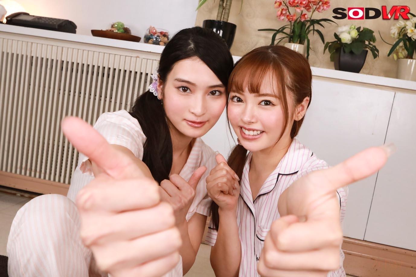 小倉由菜本庄鈴017