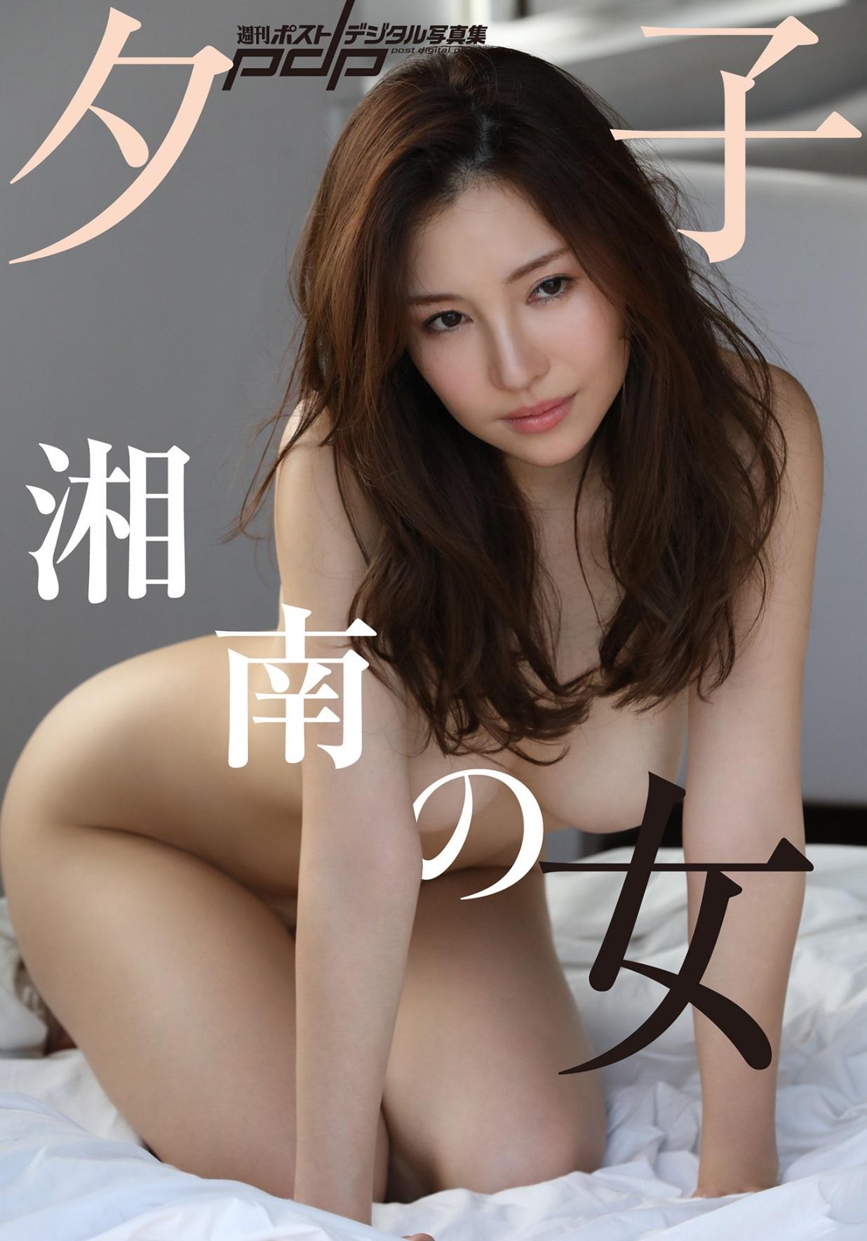 湘南の女小野夕子009