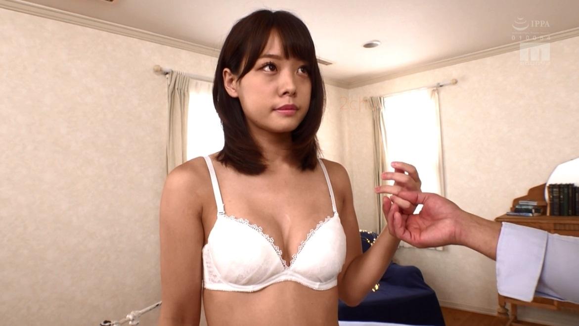 八木奈々003