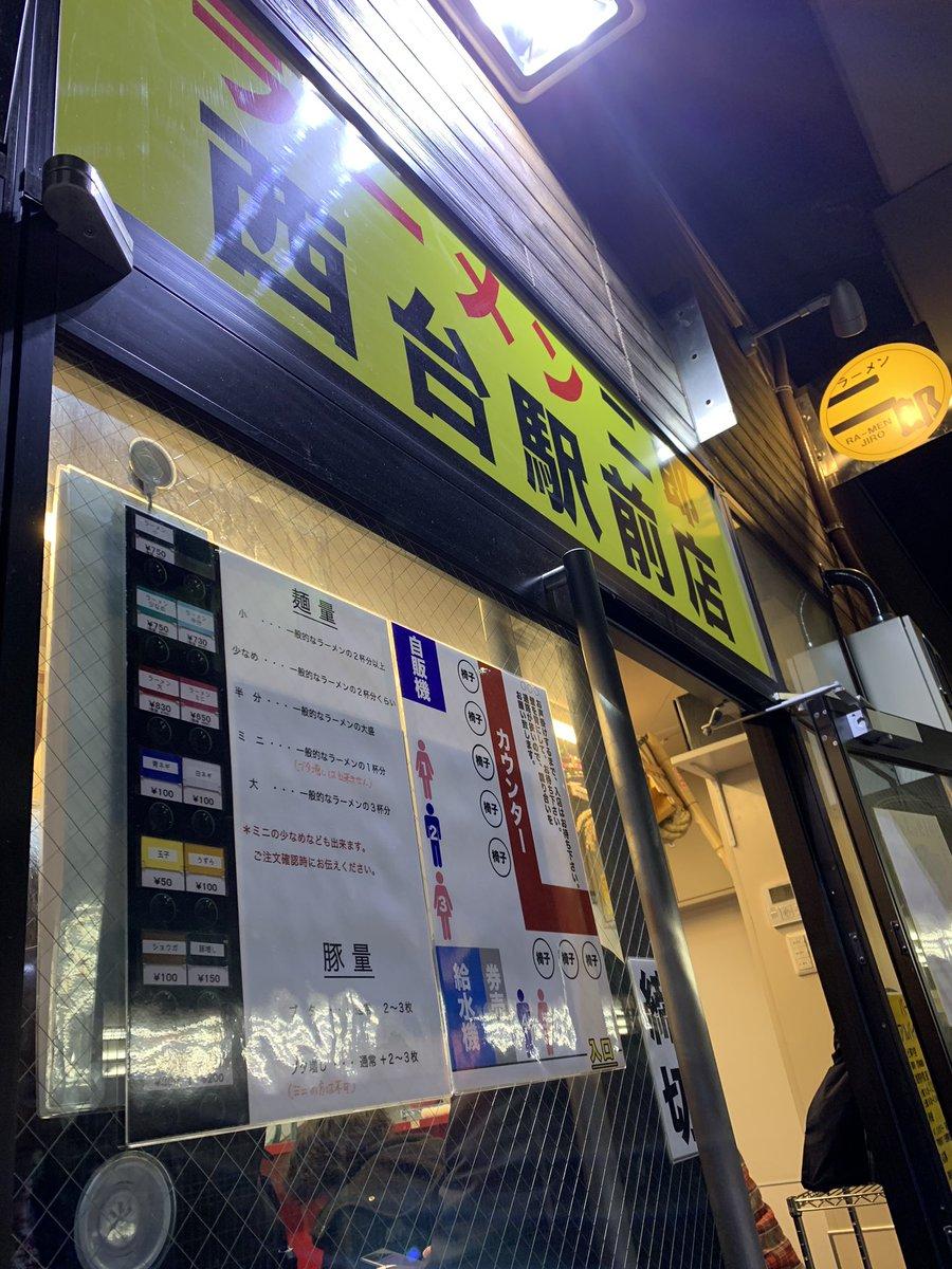 西台駅前店