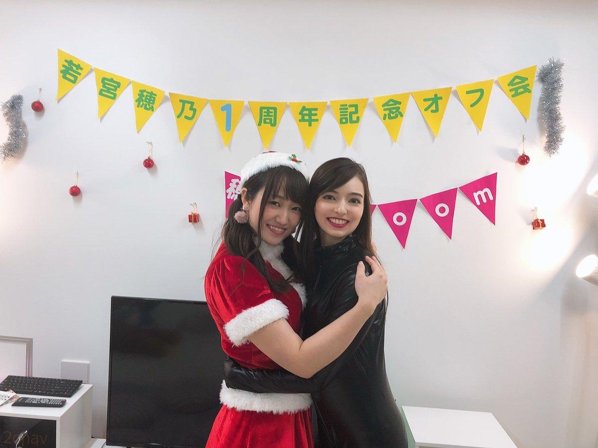 若宮穂乃西田カリナ002
