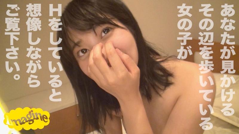 Imagine 葵
