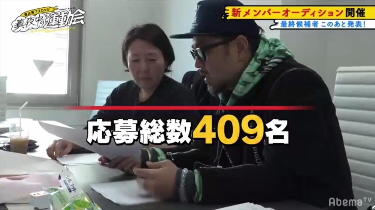 恵比寿マスカッツ002