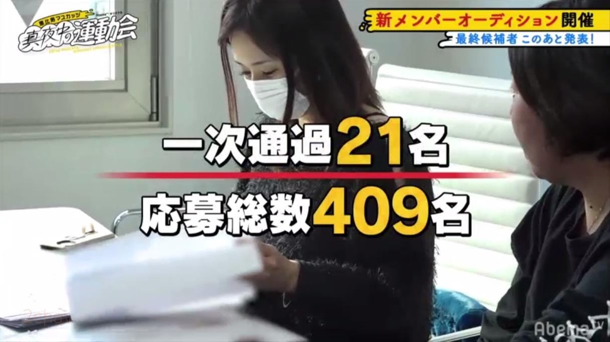 恵比寿マスカッツ003