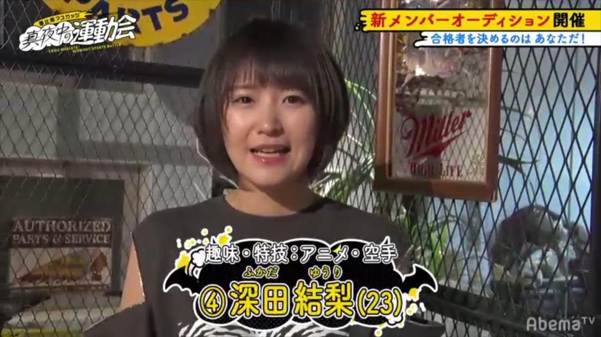 恵比寿マスカッツ010
