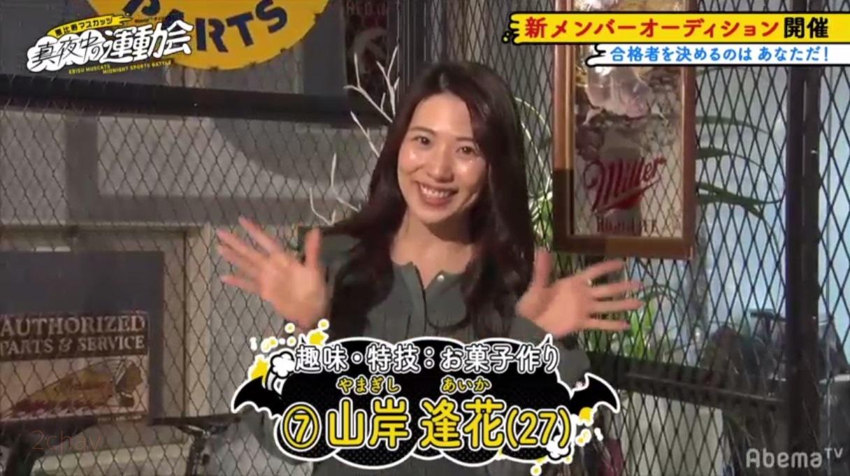 恵比寿マスカッツ013