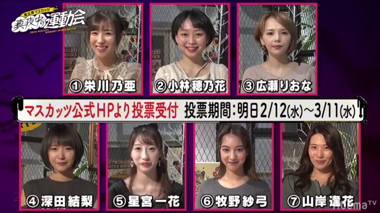恵比寿マスカッツ014