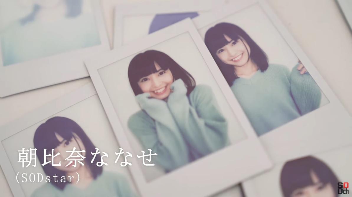 朝比奈ななせ007