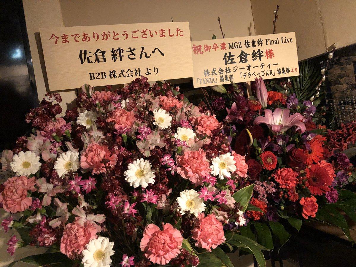 佐倉絆ラストライブ010