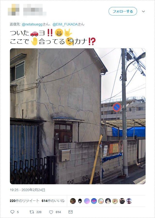 深田えいみ004