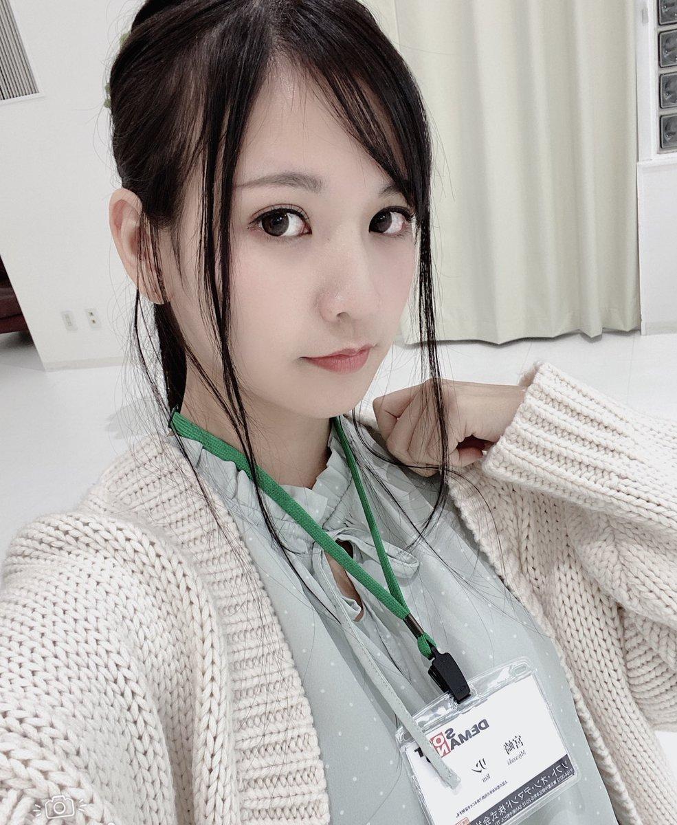 宮崎リン005