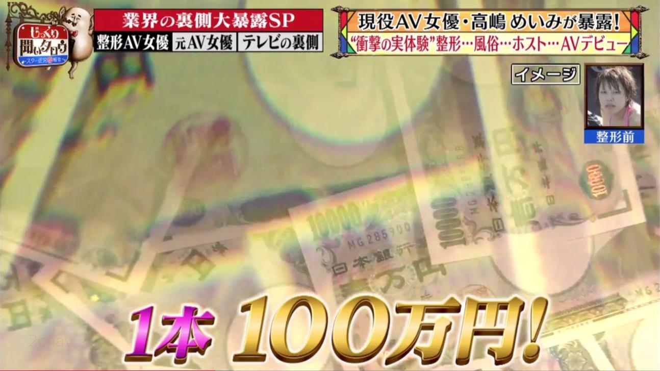 高嶋めいみ006