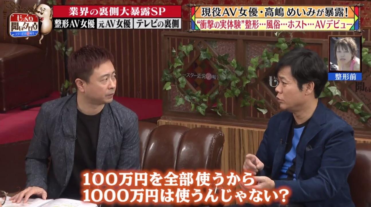 高嶋めいみ020