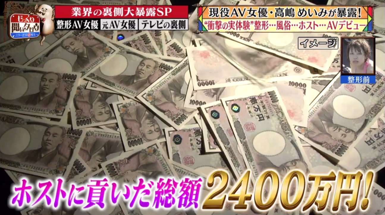 高嶋めいみ024