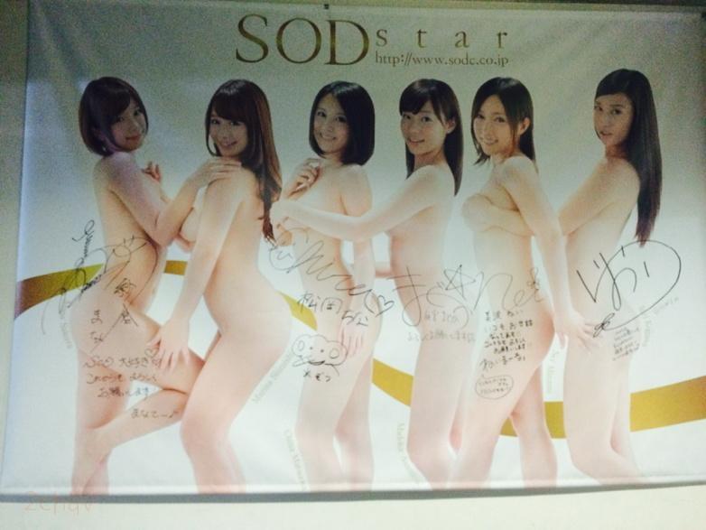 SODエントランス001