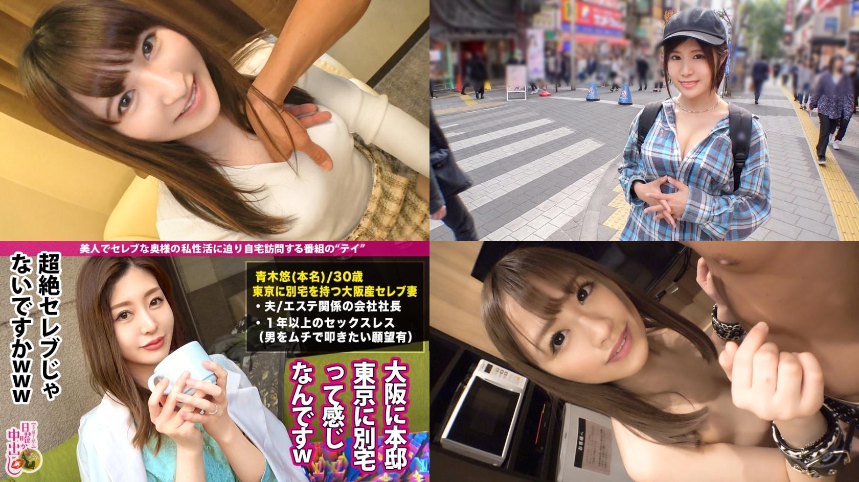 MGS動画02