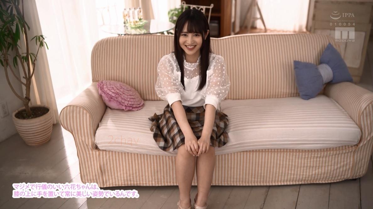 小野六花001