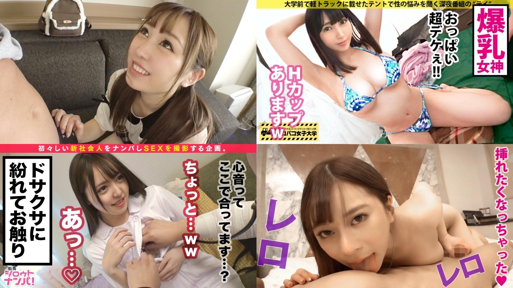 MGS動画01