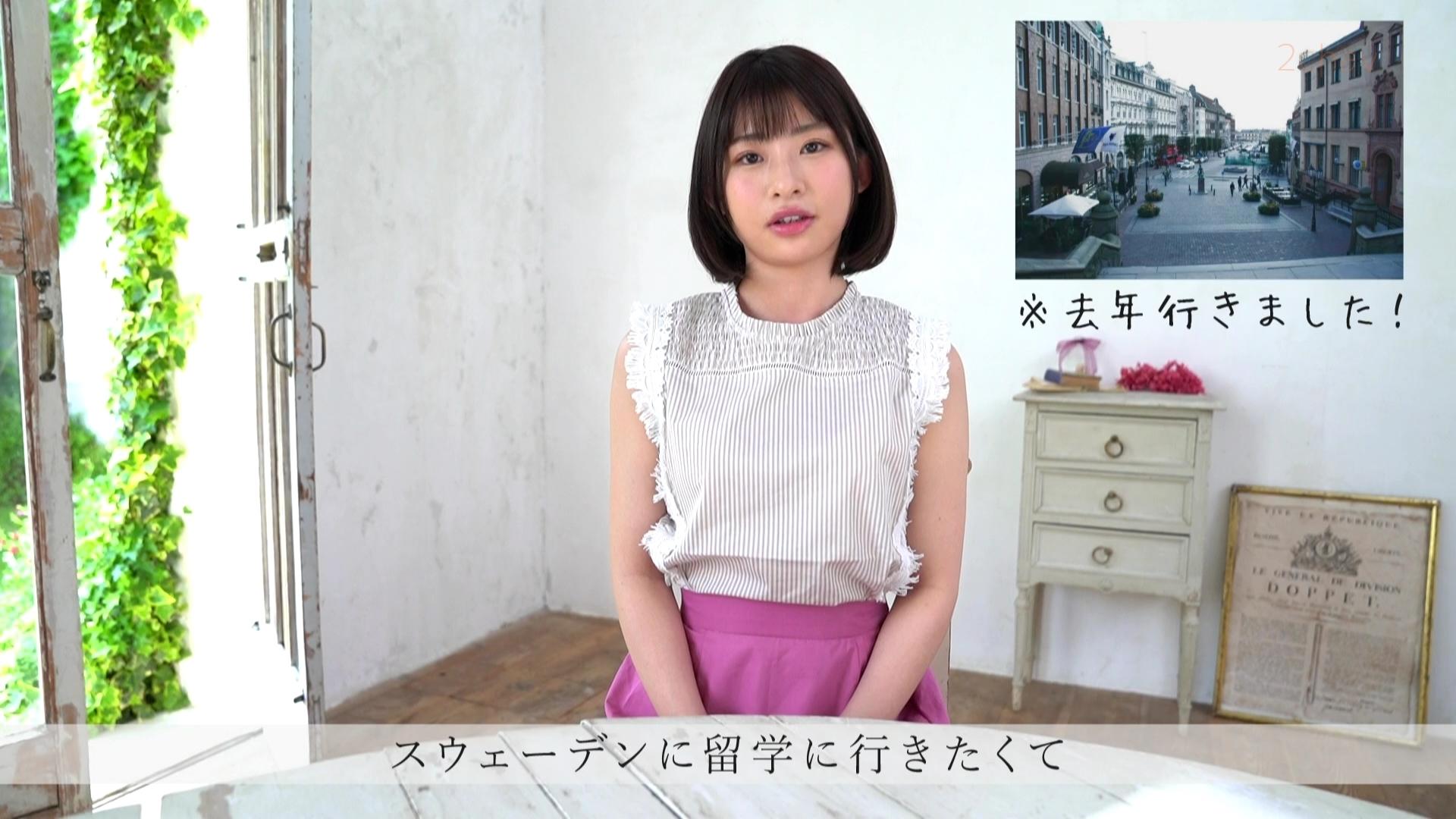 宮島めい004