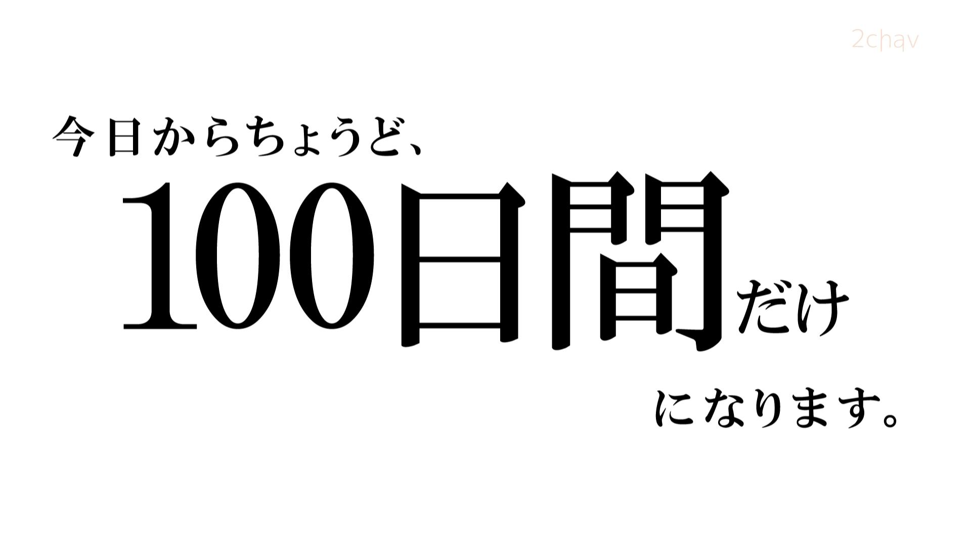 宮島めい014