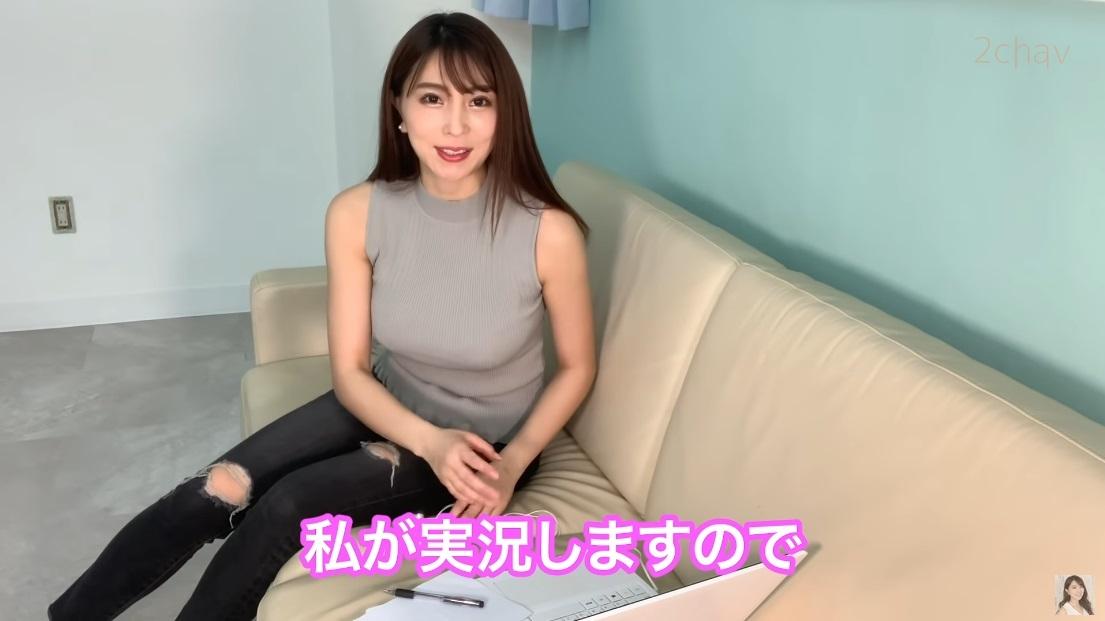 森咲智美003
