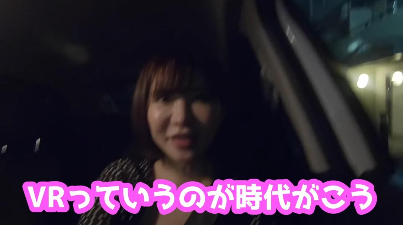 里美ゆりあ001