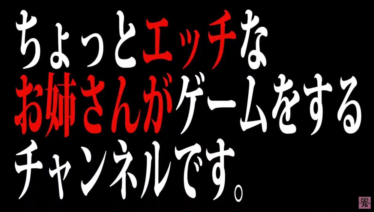 のぞき見ちゃん006