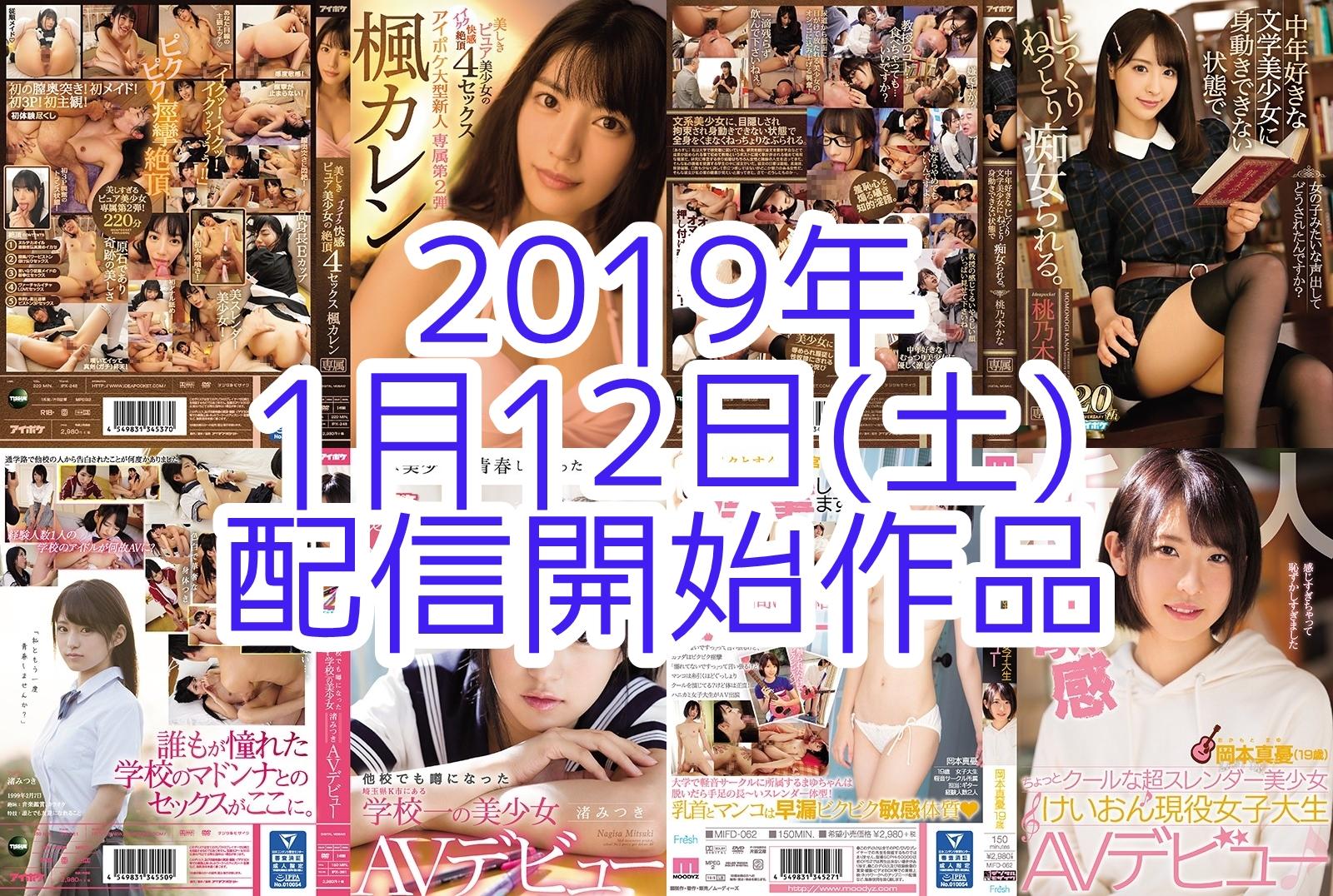 ipx00248pl-tile.jpg