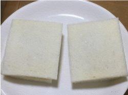 サンドウィッチのパン