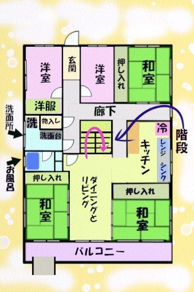 冬眠の家の色違いバージョン