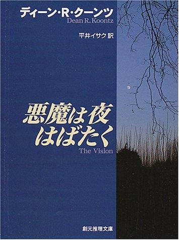 20070108195529[1]