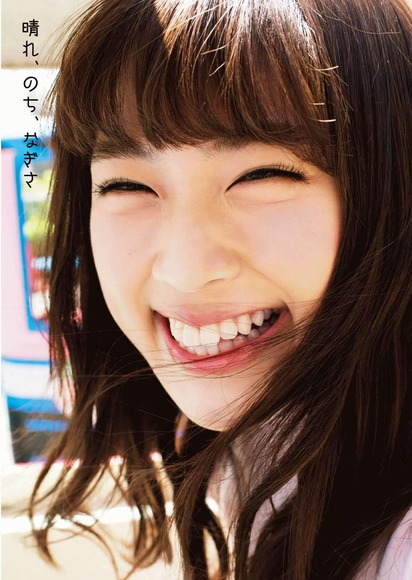 NMB48渋谷凪咲ちゃんの癒されセクシーグラビア画像【画像40枚】01_20181005224152be6.jpg
