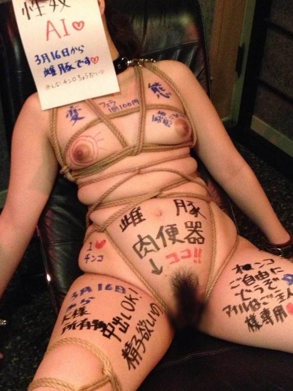 【落書き】メチャクチャなイタズラ書きをされた女ってバレたら恥ずかしくて生きていけないだろwwwwwww【画像30枚】29_201908010145079ea.jpg